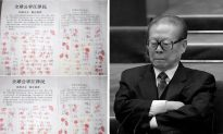 Unbridled Evil: The Corrupt Reign of Jiang Zemin in China (Chapter 5, Part 2)