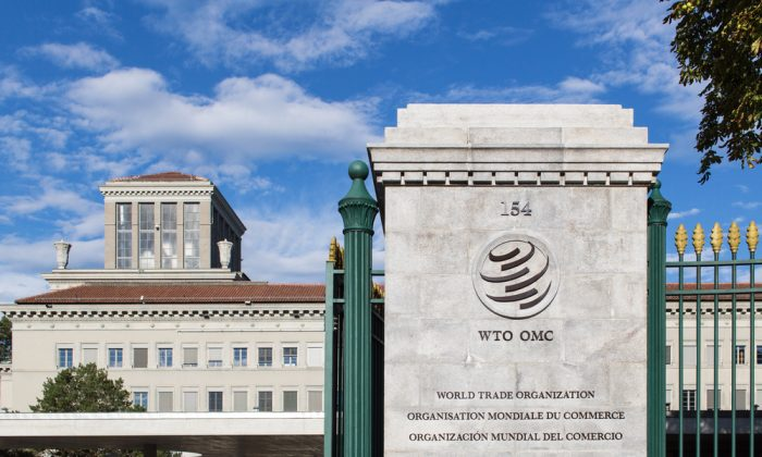 The World Trade Organization. (Martin Good/Shutterstock.com)