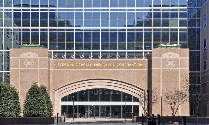 Exterior of Federal Deposit Insurance Corporation building in Arlington, VA (Christina Richards/Shutterstock)