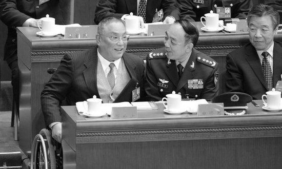 Former Top Chinese Air Force Official, Linked to Disgraced Elite Cadres, is Purged