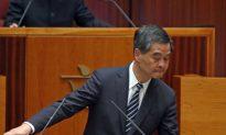 Beijing Does Not Trust Hong Kong's Leung Chun-ying