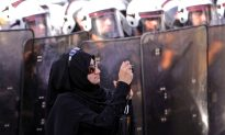 Reports: Bahrain Court Orders Main Shiite Party Dissolved