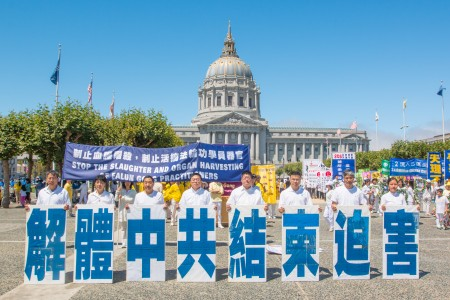 Falun Gong practitioners gather before the anti-persecution parade in San Francisco on July 16, 2016. (Epoch Times)
