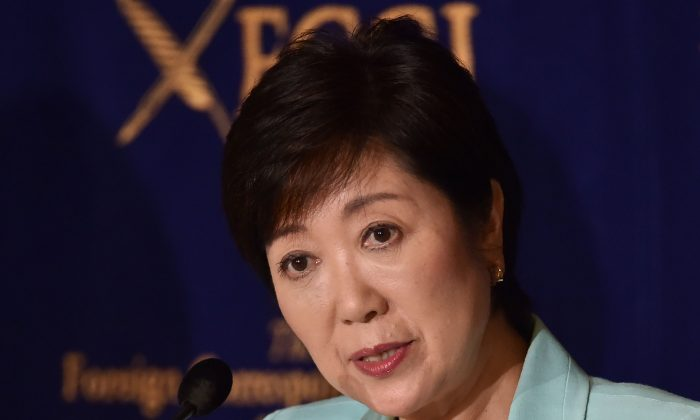 Liberal Democratic Party lawmaker and former Defence Minister Yuriko Koike speaks during a press conference at the Foreign Correspondents' Club of Japan in Tokyo on July 8, 2016. (Kazuhiro Nogi/AFP/Getty Images)