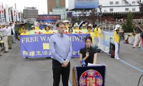 Demonstration Outside Consulate Demands High-Profile Prisoner Be Allowed to Leave China