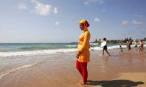 French City Cannes Bans 'Burkinis' From Beach