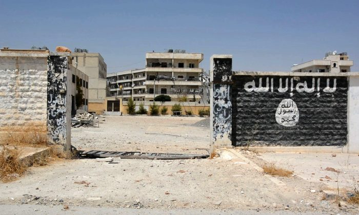 An image grab taken from an AFP video dated from Aug. 12, 2016 shows a school that was used by Islamic State's fighters to manufacture explosives in the northern Syrian town of Manbij, almost a week after the Syrian Democratic Forces (SDF), a coalition of Arab and Kurd fighters, seized the group's stronghold. (STR/AFP/Getty Images)