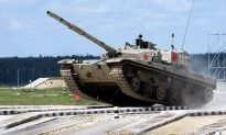 China's Newest Tank Gets Off on the Wrong Foot