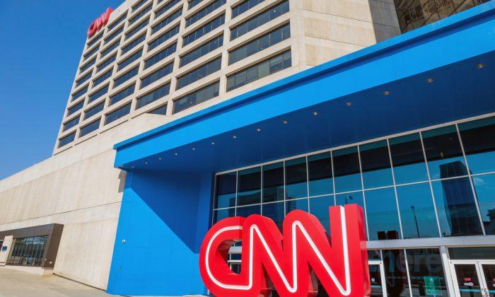 CNN Center in Atlanta on August 10, 2014.  (f11photo/Shutterstock)