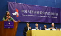 Rebel Transplant Conference Held in Hong Kong