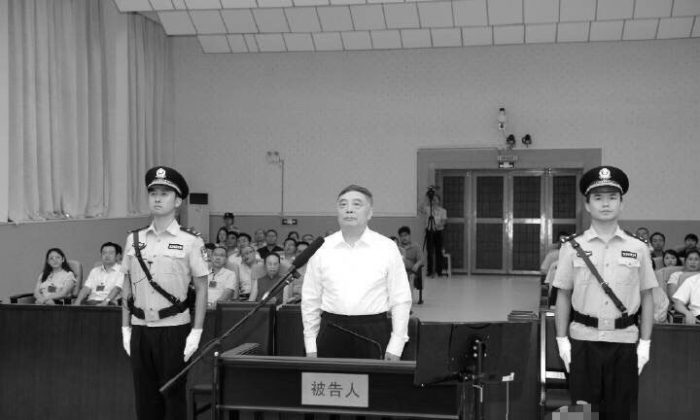 Qiu He admitted to corruption charges at at a court in Guiyang, a city in China's southwest province of Guizhou, on Aug. 25, 2016. (via Xinhua)