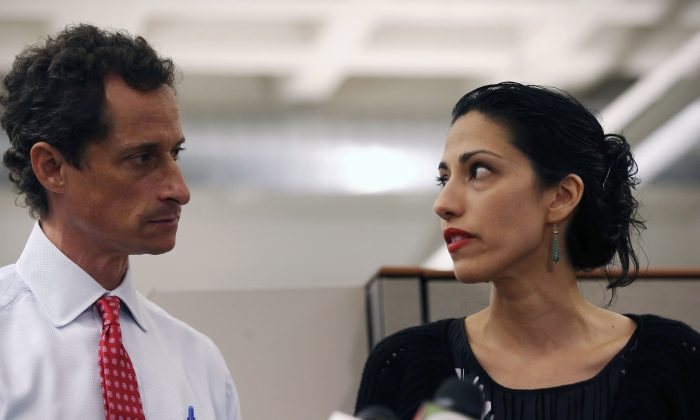 Huma Abedin and Anthony Weiner at a press conference on July 23, 2013 in New York City. (John Moore/Getty Images)