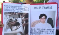 Chinese Prisoner of Conscience Near Death Due to Torture
