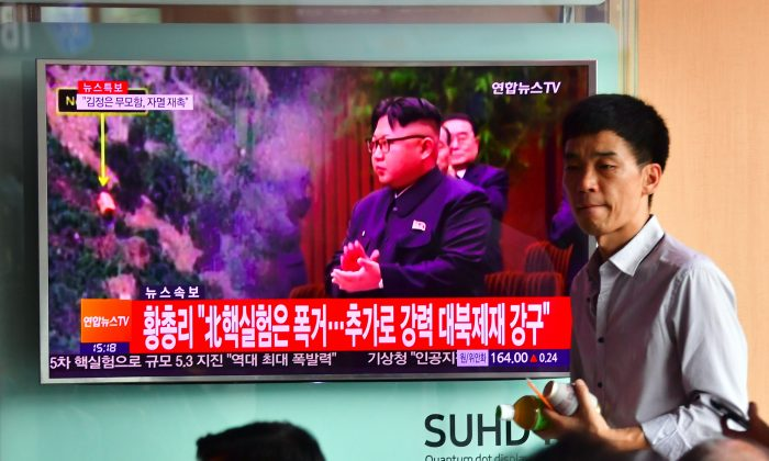 People watch a television news report, showing file footage of North Korean leader Kim Jong-un, at a railway station in Seoul on Sept. 9, 2016. (Jung Yeon-je/AFP/Getty Images)