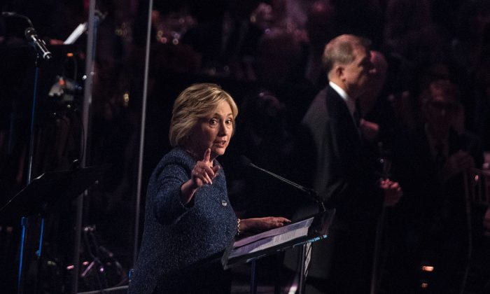 Democratic presidential nominee Hillary Clinton speaks during a LGBT for Hillary Gala at the Cipriani in New York, N.Y., on Sept. 9, 2016. (Brendan Smialowski/AFP/Getty Images)
