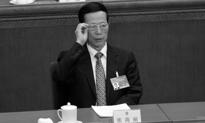 Politburo Standing Committee member and former Tianjin chief Zhang Gaoli at the Great Hall of the People in Beijing on March 8, 2015. (Wang Zhao/AFP/Getty Images)