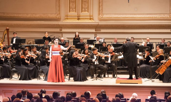 Soprano Haolan Geng of the Shen Yun Symphony Orchestra at Carnegie Hall in New York on Oct. 5, 2013. (Courtesy of Shen Yun Performing Arts)