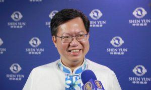 Taoyuan Mayor Calls Shen Yun Symphony Orchestra a Musical Feast