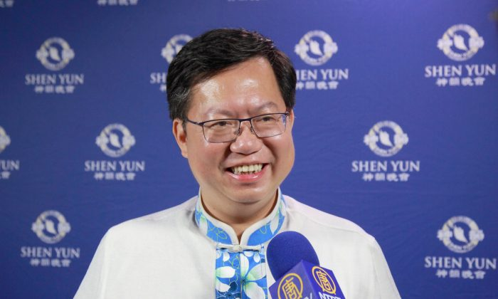 Taoyuan Mayor Calls Shen Yun Symphony Orchestra a Musical Feast