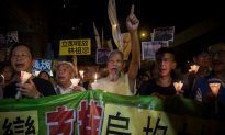 Amnesty International Calls for Release of Detained Wukan Villagers