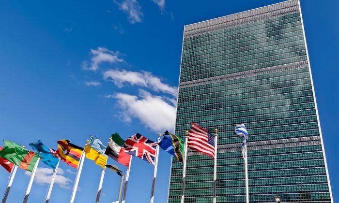 United Nations headquarters in New York City, USA. (blurAZ/Shutterstock)