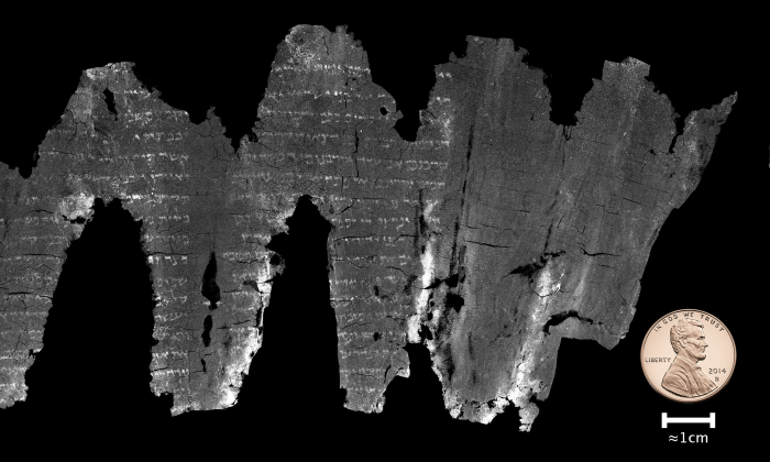 Completed virtual unwrapping for the En-Gedi scroll. (Seales et al.)