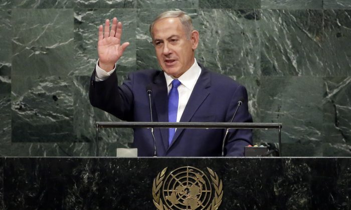 Israel's Prime Minister Benjamin Netanyahu at the 71st session of the United Nations General Assembly, at U.N. headquarters on Sept. 22, 2016. (AP Photo/Richard Drew)