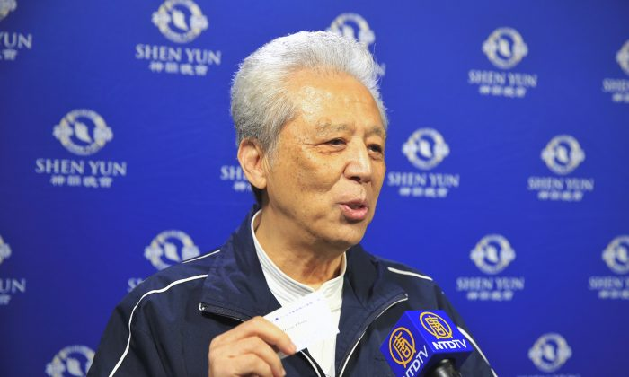 Shen Yun Symphony Orchestra Produces Heavenly Music, Says Taiwanese Taoist Abbot