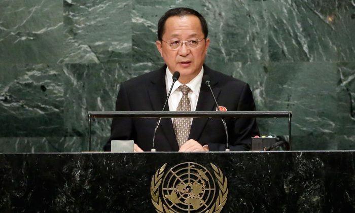 North Korea's Foreign Minister Ri Yong Ho addresses the 71st session of the United Nations General Assembly, at U.N. headquarters on Sept. 23, 2016. (AP Photo/Richard Drew)