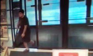 Shooting Sows Terror at Washington Mall; Shooter on Loose