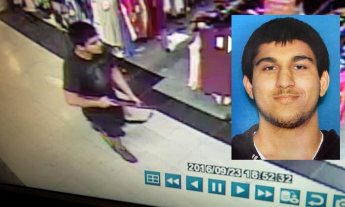 Suspect Arcan Cetin, 20, of Oak Harbor, Wash., at Cascade Mall in Burlington, Wash., on Sept. 23, 2016. (Washington State Patrol via AP)