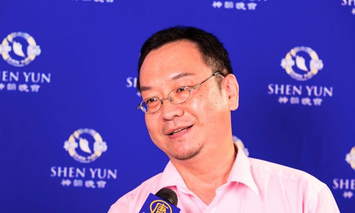 Shen Yun Symphony Orchestra Has Attained the Highest Musical Realm, Says Taiwanese Violinist