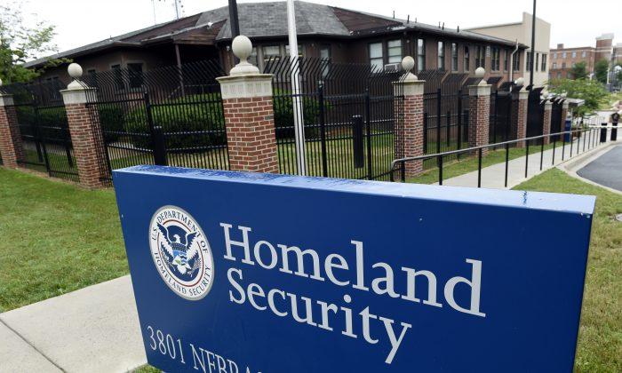 The Homeland Security Department headquarters in northwest Washington. (AP Photo/Susan Walsh, File)