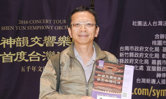 Shen Yun Symphony Orchestra Transported Taiwanese Dentist to a Heavenly Paradise