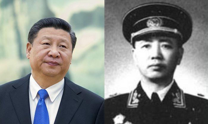 File photo of Admiral Liu Huaqing (L) and current Chinese leader Xi Jinping. (People's Liberation Army) (Lintao Zhang/Getty Images)