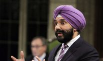 Bains to Consider Targets if Diversity on Corporate Boards Stagnates