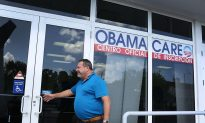 Obamacare Premiums to Increase by 25 Percent for 2017