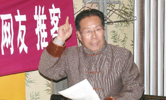 Xin Ziling in an undated photograph. (Apollo Net)