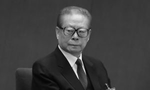 Unbridled Evil: The Corrupt Reign of Jiang Zemin in China (Chapter 1, Part 2)