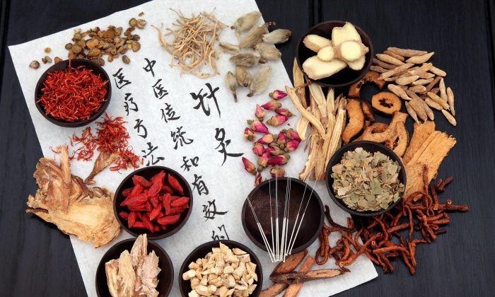 Chinese medicine is a broad practice that includes acupuncture, Chinese herbal therapies ,and other practices (marilyn barbone/shutterstock)
