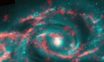 Images Show Rare Eye-Shaped 'Tsunami of Stars and Gas' (Video)