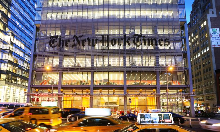 The New York Times building in New York in August 2015. (MikeDotta/Shutterstock)