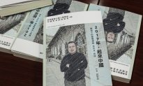 Chinese Rights Lawyer Gao Zhisheng Faces Fresh Ordeal Over Smuggled Book