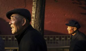 China's Pension Reform Diverts More Money into Risky Assets