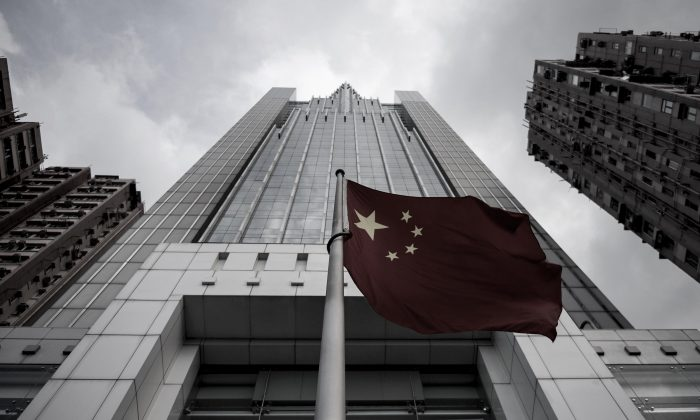 The Liaison Office of the Central People's Government in Hong Kong on Aug. 27, 2014. (Alex Ogle/AFP/Getty Images)