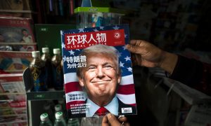 Trump's Trade Threats Could Actually Help China
