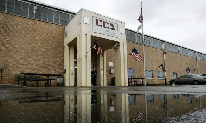 This Dec. 10, 2008 file photo shows the Corrections Corporation of America (CCA) detention center in Elizabeth, N.J., that the private prison contractor runs for the government. President-elect Donald Trump's promise to deport millions of illegal immigrants and his selection of tough-on-crime Alabama Sen. Jeff Sessions as attorney general could mean big money for the private prison industry. (AP Photo/Mel Evans, File)