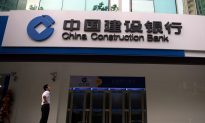Chinese Banks Unveil Debt-to-Equity Swap Arms