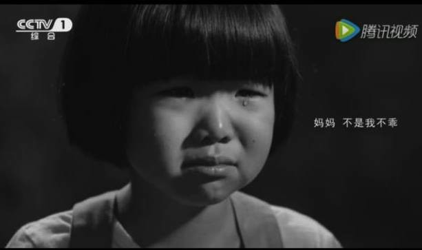 Fu Xinuo, a Chinese child made deaf due to unsafe medication, gives a warning  in September about unsafe medication in China that is harming tens of thousands of children annually. (CCTV.com)