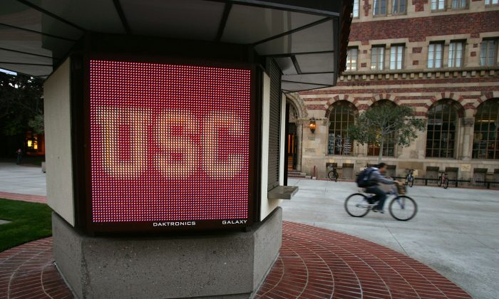 The University of Southern California (USC) campus is seen in Los Angeles on March 6, 2007. (David McNew/Getty Images)